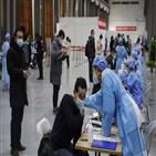 접종,백신,중국,베이징,연휴
