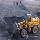 발표,중국,석탄,중지,가격,조치,가운데,지난달