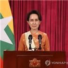 군부,헌법,수치,미얀마,고문,총선,의석