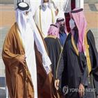 카타르,사우디,국경,개방