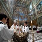 세례,축일,교황
