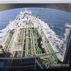 이란,한국,해협,한국케미,요구,위협