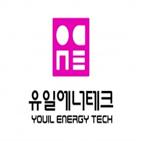 유일에너테크,하나기술,2차전지,상장,공모가,주요,흥행,적용
