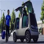 자율주행,투자,로봇,현대차,자동차,모빌리티,달러,시작,인수,개발