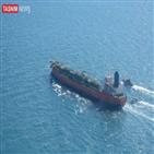 이란,선박,나포,국적,한국
