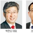 교수,대표,서울대,정회원,부사장,공학한림원,고려대