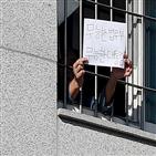 민의힘,장관,동부구치소,법무부