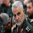 이란,한국,선박,사령관,유조선,솔레