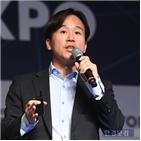글로벌,데이터,에듀테크,에듀해시,기반,김재규교육그룹