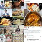 류수영,스토,치치닭,시청자,소개,류주부,화제,치즈