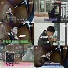 이경규,덕담,자판기,웃음,새해,시민