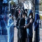 확진,경기,서울,관련,신규,발생