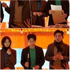 이지수,한준혁,기자,미숙,허쉬,매일한국,방송