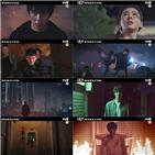 액션,루카,추격,지오,비기닝,티저,김래원,영상