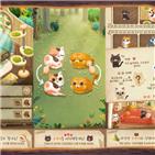 고양이,게임,비밀,시장,반려동물,아이디어샘