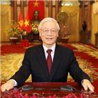 베트남,국가주석,지도자,블룸버그