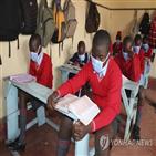 학생,등교,케냐,학교,임신,코로나19,지역