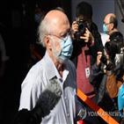 홍콩,홍콩보안법,체포,혐의,변호사,위반