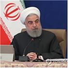 미국,이란,한국,대통령,나포,바이든,이후