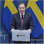 스웨덴,코로나19,총리,장관,모습,정부,무시