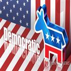 민주당,상원의원,후보,조지아주,승리,보도