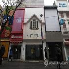 버팀목자금,100만,집합금지,역부족,피해,연합뉴스
