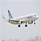 국제관광비행,무착륙,에어부산,운항,오후,면세품,좌석