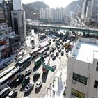 서울,서울시,기상청,전날,열차,오후,대응,영하,오전