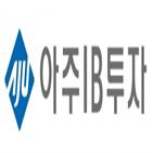 투자,아주,본부장,윤창수,김태승,회사,적극적
