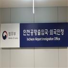 네팔,외국인청,네팔인,현지,한국어능력시험,한국,대리응시
