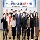 한국,재무설계,자격시험,금융소비자,실시,자격인증,예정