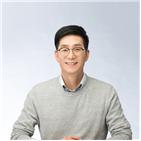 공인중개사,부동산공법,공법,에듀윌,김희상,교수