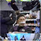 이영자,편의점,손님,스토,메뉴,시민
