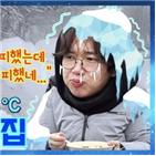 장성규,진석기,김기혁,강재창,성규세끼