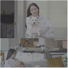 아이,방송,조윤희
