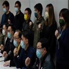 홍콩,투자협정,중국,인권,체포,의회,문제