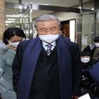 의원,김병욱,가세연,민의힘,인턴,비서,대해,국정감사