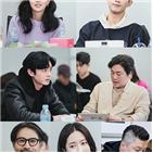 현장,리딩,대본,김소현,지수