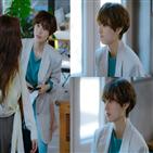 박주희,캐릭터,영화,희진