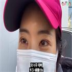 이세영,실밥