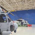 정비,한국항공서비스,항공기,수주