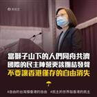 홍콩,대만,중국,약속