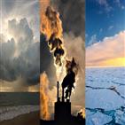 온난화,기온,연구,저질