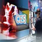 CES,기업,업체,LG전자,온라인,참가,모빌리티,올해,중국,삼성전자
