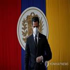 대통령,과이도,국회,베네수엘라,임시,인정,미국