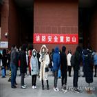 중국,춘제,고향,바이러스,코로나19,사람