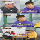 김혜수,문세윤