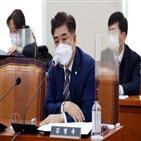 의원,김병욱,민의힘,탈당