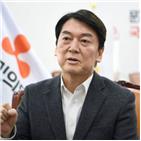 민의힘,안철수,대표,김근식,교수