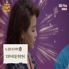 이지혜,김원희,언니
